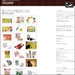 blogster | マグネットコレクターmagsterのマグネットコレクションブログ
