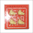 20070108|ご当地マグネット・鎌倉豊島屋の小鳩豆楽