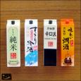 20080511|日本酒紙パックのミニチュアマグネット