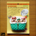 20090117|貴重な日本語パッケージ!くま親子のポケットマグネット