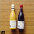 20090129|おとな!木製ワインボトルのマグネット