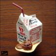 20100217|奇跡のデッドストック!ミルク&クッキーのマグネット